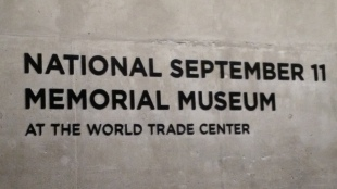 museum-sign